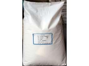 进口聚丙烯酰胺